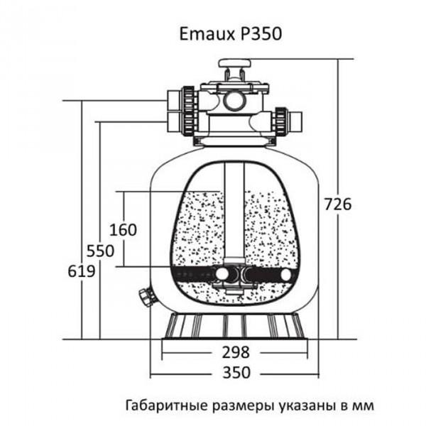 Фильтр Emaux P450 Производительность: 7,8м³/ч
