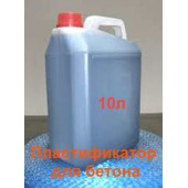 Пластификатор для бетона 10 л